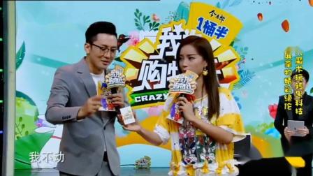 魔术师高明俊 河北电视台 我为购物狂 iPad科技魔术秀