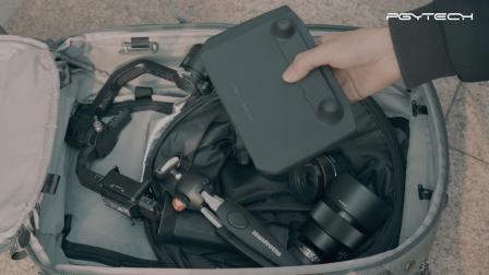 PGYTECH 带屏遥控器便携包-保护罩-遮光罩