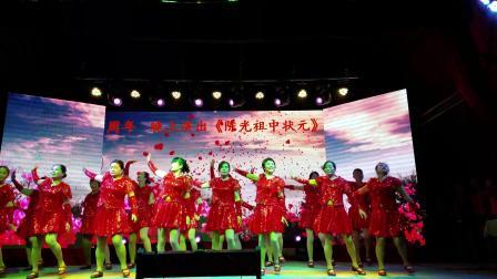 惠州 霞涌广场舞串舞《舞动中国 辣妈》