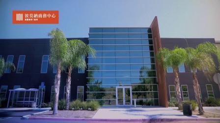 美国加州波莫纳市-商务中心