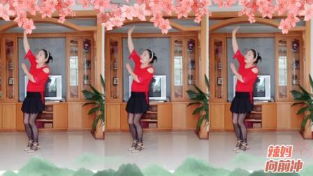 彩虹丹广场舞 战着等你三千年 柔美中三3人版