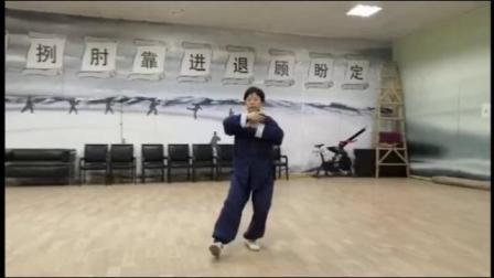 武氏太极拳37式中小学竞赛套路