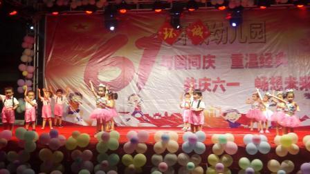 玉林市玉州区环城幼儿园2019六一文艺汇演