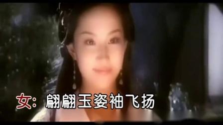 一曲相思情未了--相容&枫舞