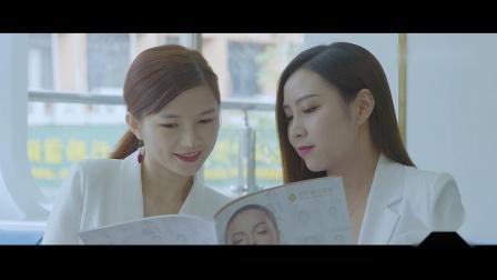 四季医美2019集团宣传片-深圳赛维影视