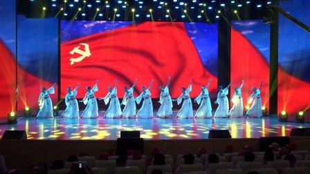 舞蹈《唱支山歌给党听》仙林街道庆祝建党九十八周年文艺演出(艺漫影视)