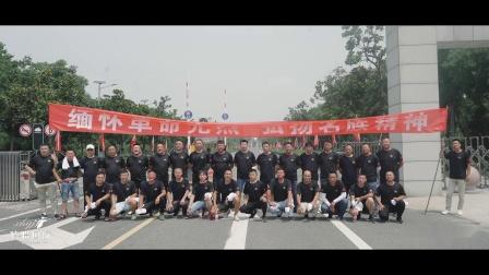 8.1中国武警8623部队20周年聚会