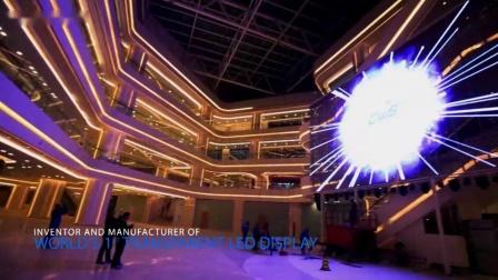 NEXNOVO晶泓科技-北京中粮万科透明LED显示屏项目
