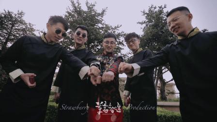 草莓智造作品——君悦酒店婚礼same day edit