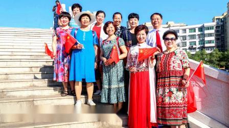 萍乡老年大学庆祝中华人民共和国成立70周年庆典活动《视频相册》制作 蓝天