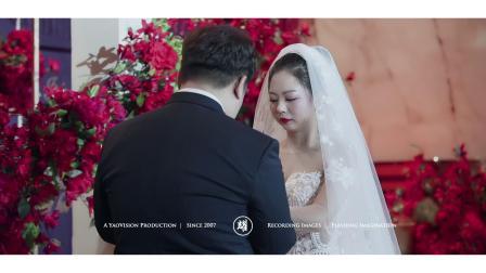 [耀视觉作品]2019.09.08 Z+G 婚礼集锦   薇菈宫邸
