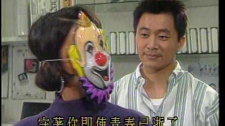 1992 華視 今生無悔