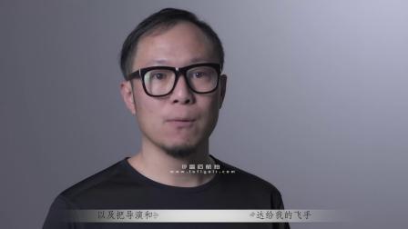 2020.1.1北京卫视跨年晚会 航拍幕后纪实