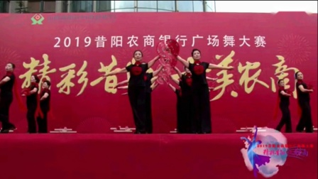 天云广场舞模特秀表演《中国我为你歌唱》