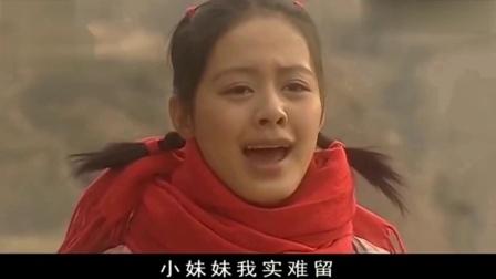 钟跃民与秦岭告别《血色浪漫》(影视片花)