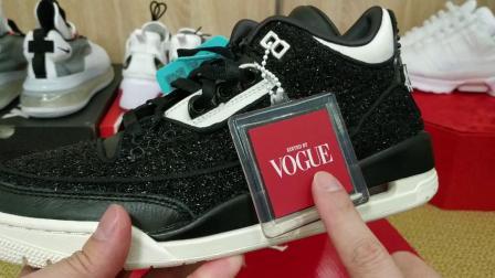龙哥号外127 Air Jordan 3 Vogue