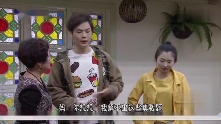 2020-03-15外来媳妇本地郎:家长烦恼一箩筐(上下)