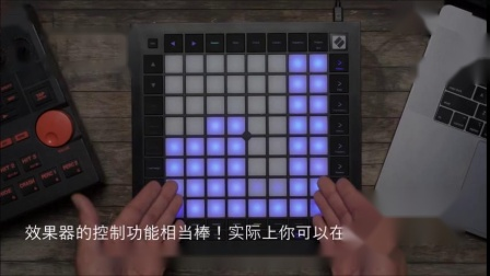 Novation Launchpad Pro - Ableton 音轨控制 (音轨推子)