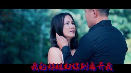 苗族爱情电影 月儿的爱情3hmoob