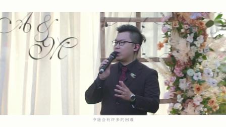 【粤语户外婚礼-晴朗】--《余生有你,这幅画才完美》