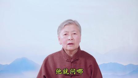沐法悟心(第5集)开智慧眼 得光明身(之一)