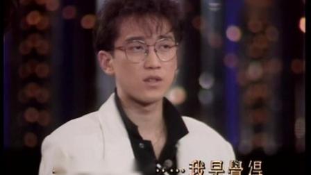 周傳雄 透露藝名小剛的由來【今夜星光】精彩