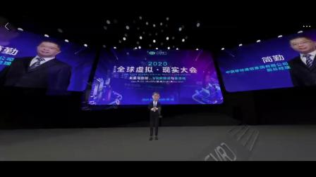 第五届全球虚拟 • 现实大会 (2)