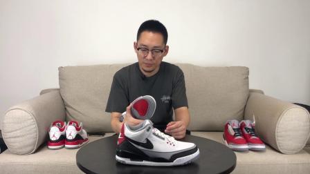 大格球鞋视频--第111期 AJ3手稿&红水泥
