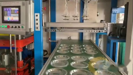 全自动正负压机器 水果盒糕点盒全自动成型机器