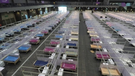 香港亚洲国际博览馆社区治疗设施