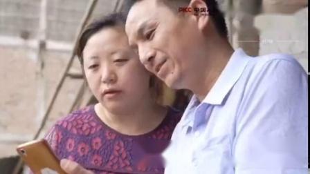 人保寿险重庆分公司7.8保险公众宣传日公益宣传片