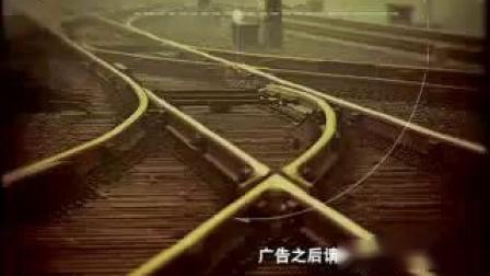 2007.11.24 CCTV12 广告