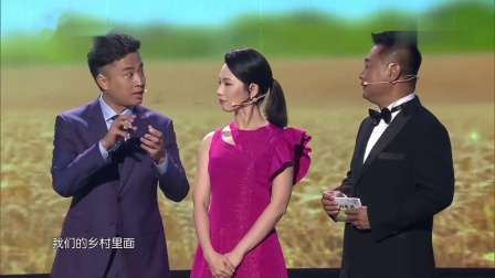 2020-09-18 乡村振兴大擂台