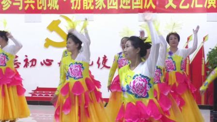 《俏鸿雁舞队》育才社区演出 (五)
