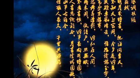 祝大家中秋节快乐!2020-10-01