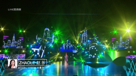 2020第十届东方时尚中国模特大赛 模特赵乐-2021模特大赛报名