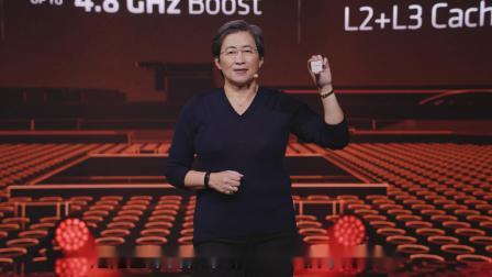 AMD锐龙5000系列处理器发布会视频