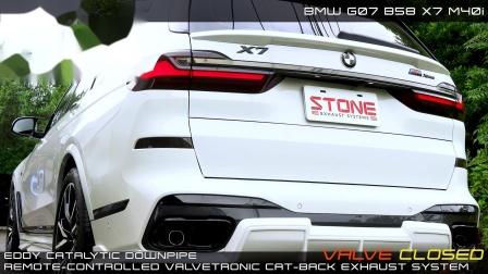 BMW G07 B58 X7 40iX  Stone Turbo-Back Exhaust System