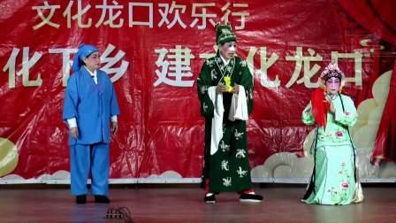 大型古装吕剧《三拜花堂》龙口市东江老干部艺术团演出 (2)
