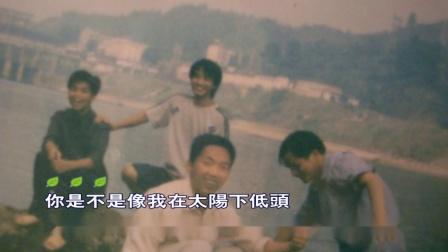 【我的未来不是梦 】广西麻石水电场 实习 电力职院 2006.10