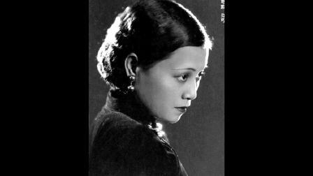 黎明晖-毛毛雨(1932)