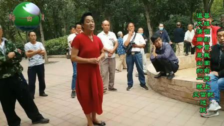 2020年11月25日温县大姐演唱曲剧今日是我出闺前一晚上风雪配选段