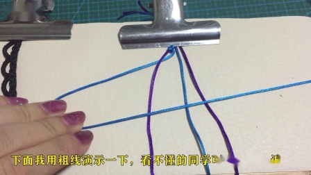 【编织教程】复古蕾丝choker锁骨链项圈链编绳视频教程 (1)