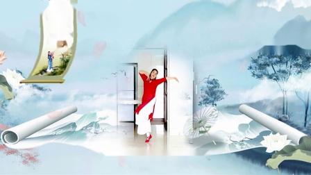 爱的画卷  古典舞〖 正面 〗曾惠林舞蹈系列