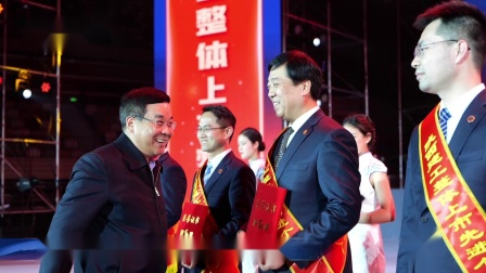 陕建集团举行成立70周年暨上市表彰大会