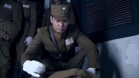 苍狼:日本间谍冒充国军混进军部,手腕刺青暴露身份,被陈天放一枪击毙