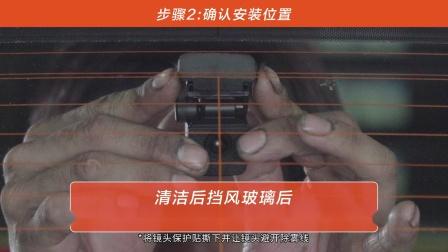Mio记录仪DIY安装流程-后镜头
