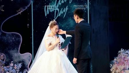 20201107Du&Yan Weddingfilm