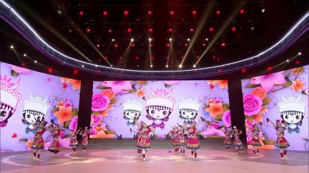 """2021河南省""""追梦少年""""少儿春晚《牛角尖尖》---紫舞天行舞蹈艺术中心"""
