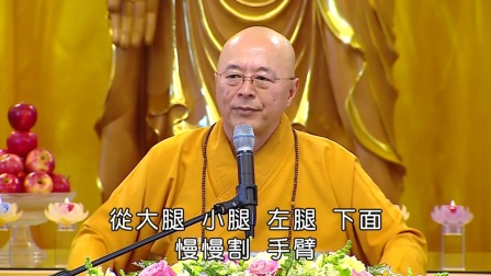 佛教故事--海濤法師